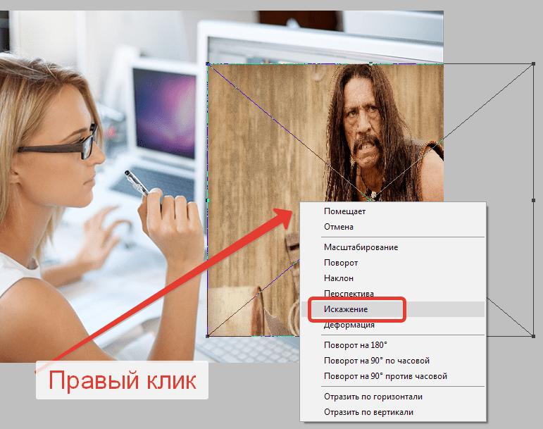 transformirovanie-izobrazheniya-v-fotoshope-14