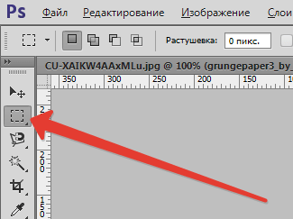 transformirovanie-izobrazheniya-v-fotoshope-4
