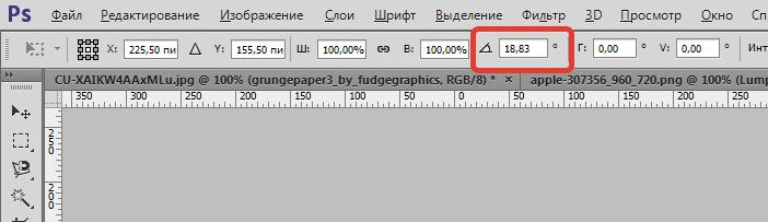 transformirovanie-izobrazheniya-v-fotoshope-9