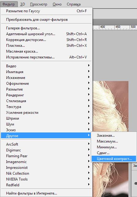 ubiraem-morshhinyi-v-fotoshope-19