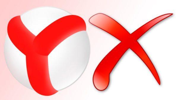 Удаление Яндекс.Браузера