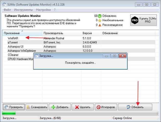 Утилита SUMo для устранения ошибки необрабатываемое исключение в приложении .NET Framework