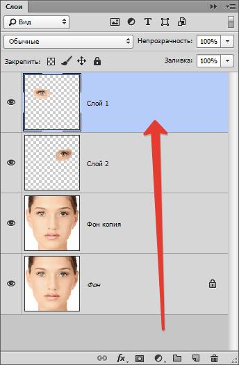 uvelichivaem-glaza-v-fotoshope-11
