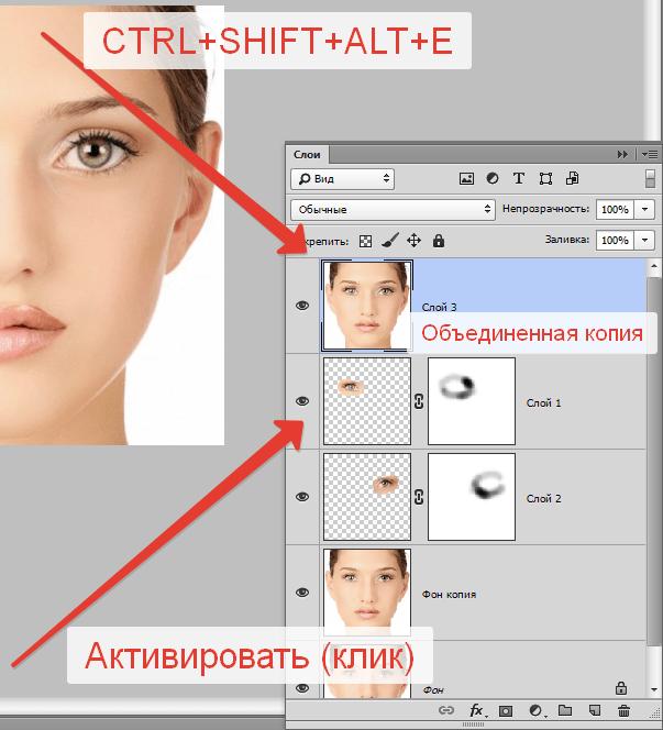 uvelichivaem-glaza-v-fotoshope-20