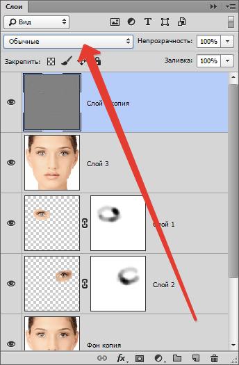 uvelichivaem-glaza-v-fotoshope-24
