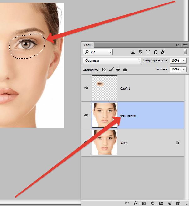 uvelichivaem-glaza-v-fotoshope-6