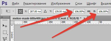 uvelichivaem-glaza-v-fotoshope-9