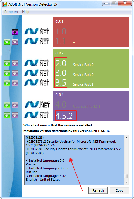 Узнать версию .NET Framework с помощью ASoft .NET Version Detector