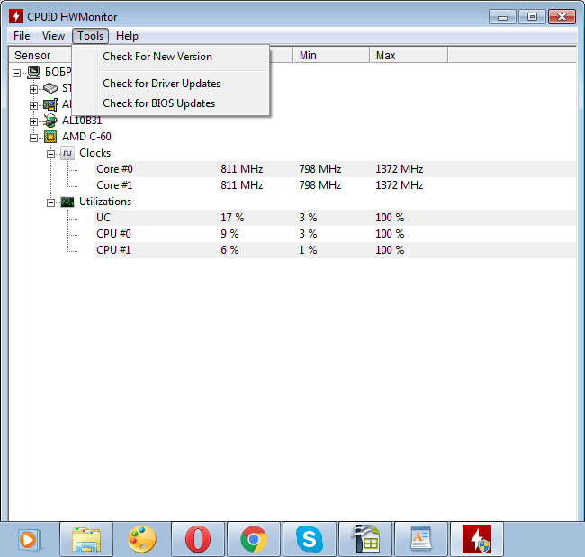 Вкладка Tools программы HWMonitor