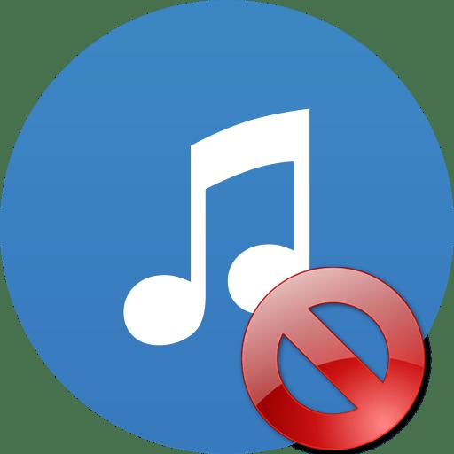 iTunes: ошибка 3004