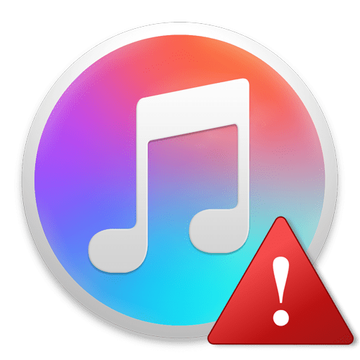 iTunes: ошибка 50