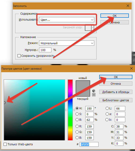 delaem-obvodku-teksta-v-fotoshope-11