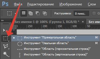 delaem-obvodku-teksta-v-fotoshope-7