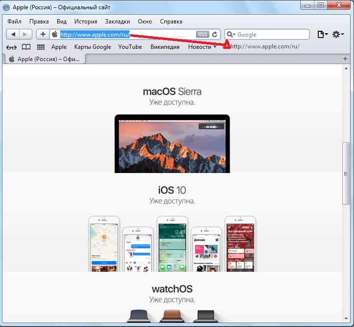 Добавление закладки в Safari перетаскиванием