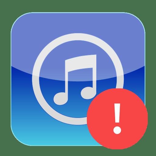 Файл iTunes Library.itl невозможно прочитать