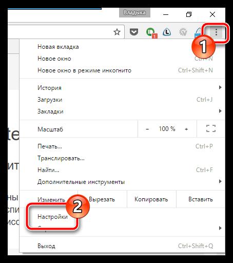 Как переустановить браузер Гугл Хром