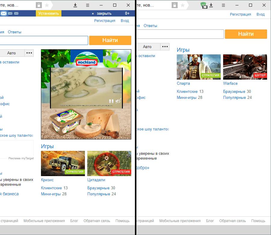 Как работает Adguard в Яндекс.Браузере