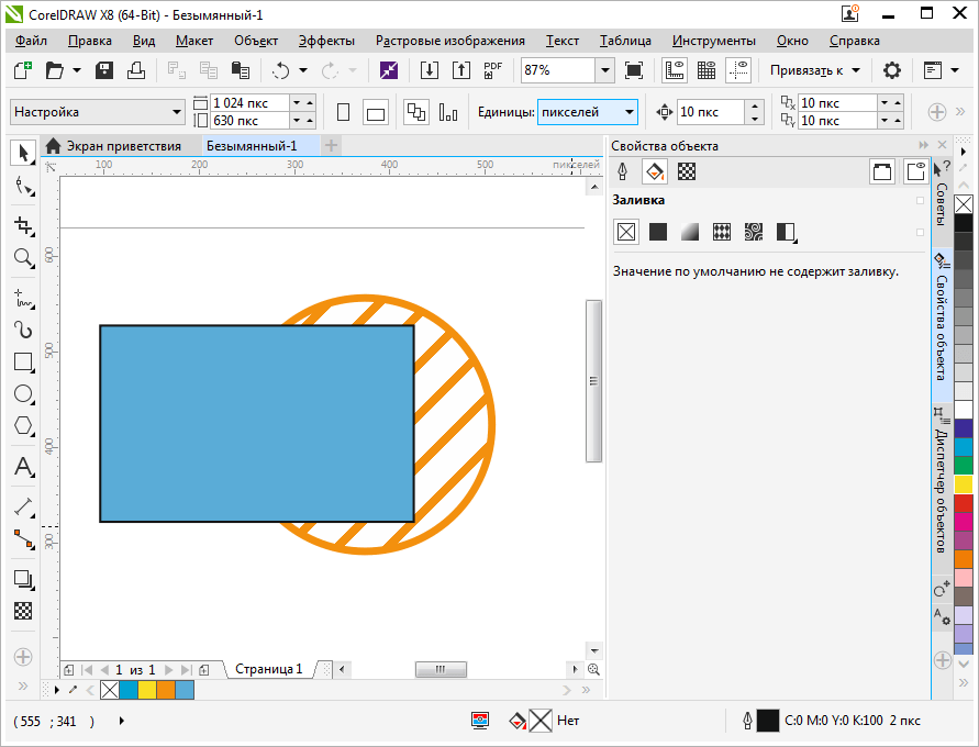 Как сделать фон прозрачным в corel draw