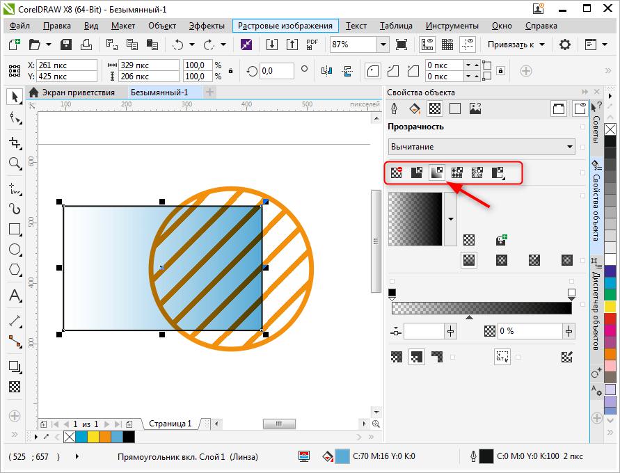 Как сделать прозрачность в CorelDraw 4