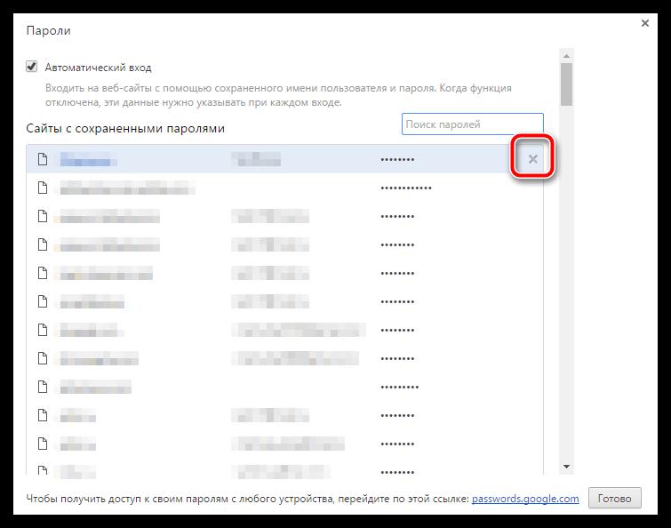 Как удалить сохраненные пароли в Гугл Хром