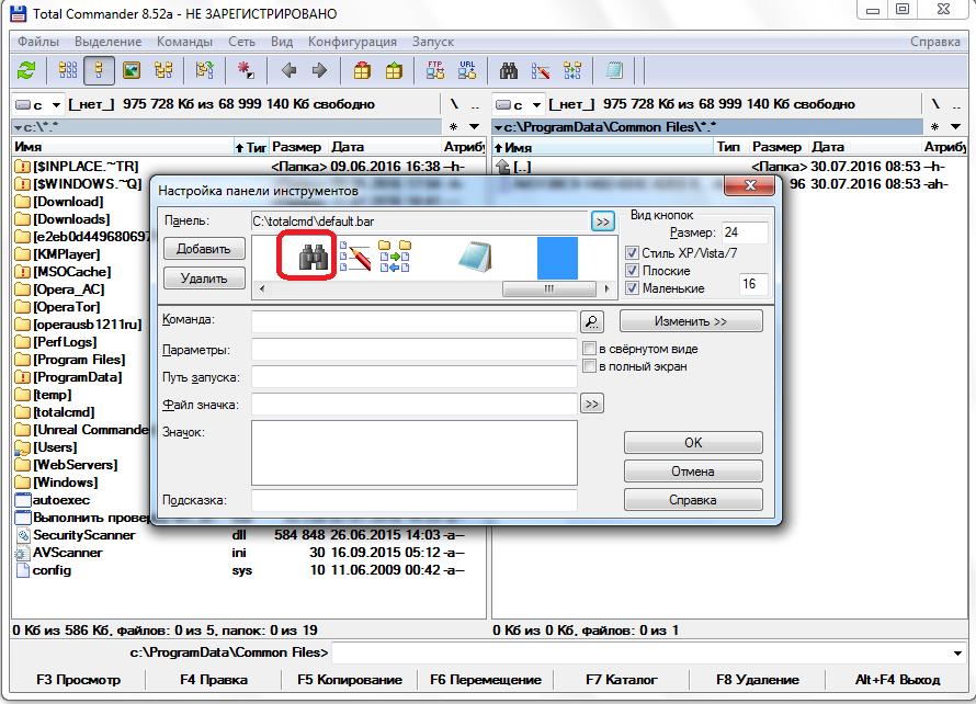 Клик по любому элементу в настройках Панели инструментов в Total Commander
