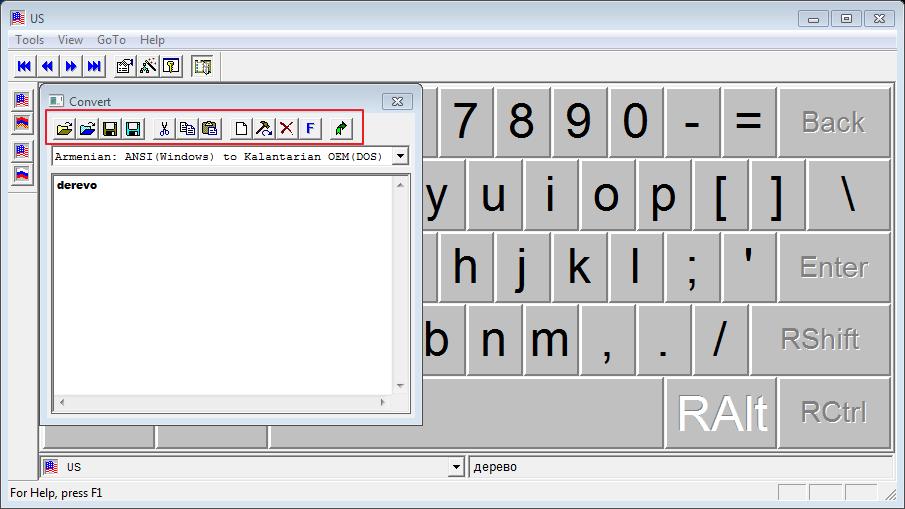 Конвертация текста в программе KDWin