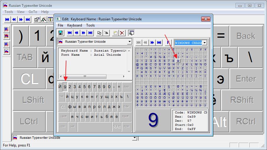 Настройка клавиатуры в программе KDWin