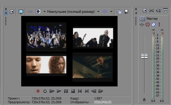 Несколько видео в кадре Sony Vegas