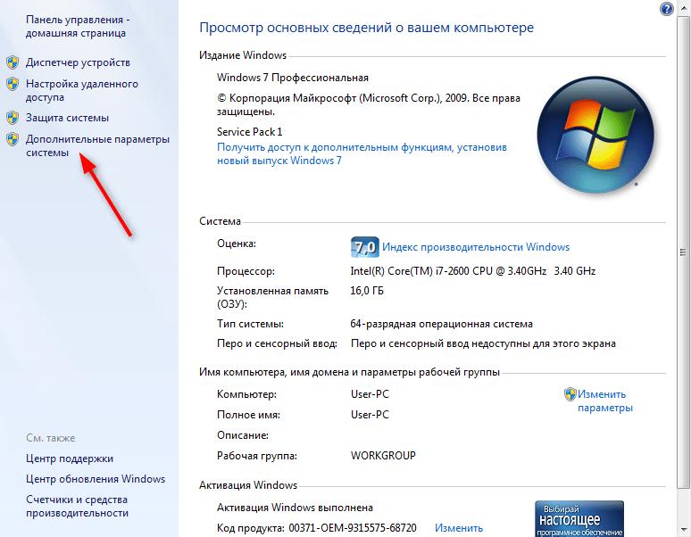 Ошибка доступа к файлу в FineReader 1