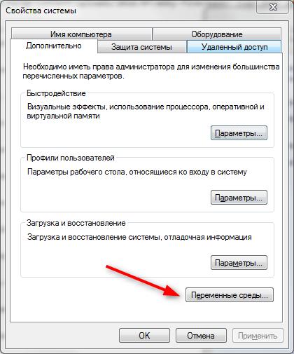 Ошибка доступа к файлу в FineReader 2