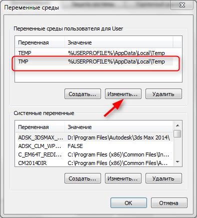Ошибка доступа к файлу в FineReader 3
