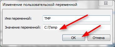 Ошибка доступа к файлу в FineReader 4