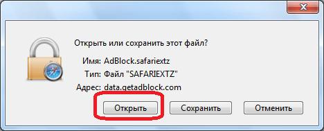Открытие  AdBlock для Safari