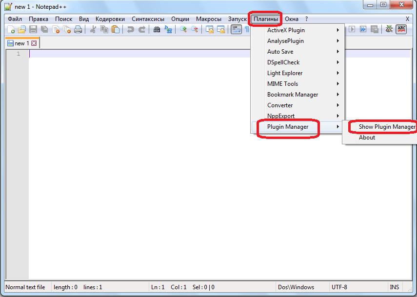 Переход в Менеджер плагинов в Notepad++