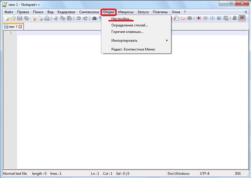 Переход в настройки в Notepad++