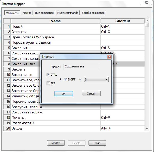 Переназначение горячих клавиш в Notepad++