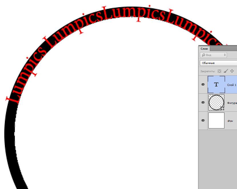 Фотошоп как сделать круг