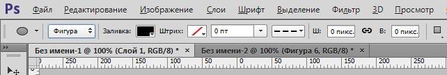 pishem-tekst-po-krugu-v-fotoshope-6