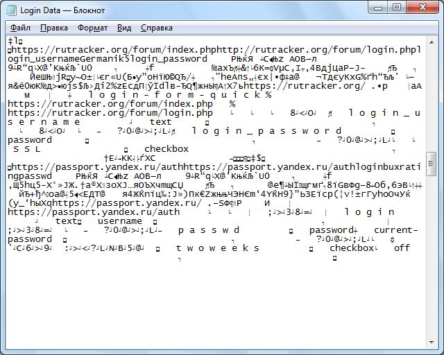 Просмотр содержимого файла хранящего пароли в Opera