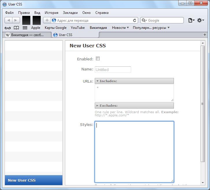 Расширение User CSS для Safari