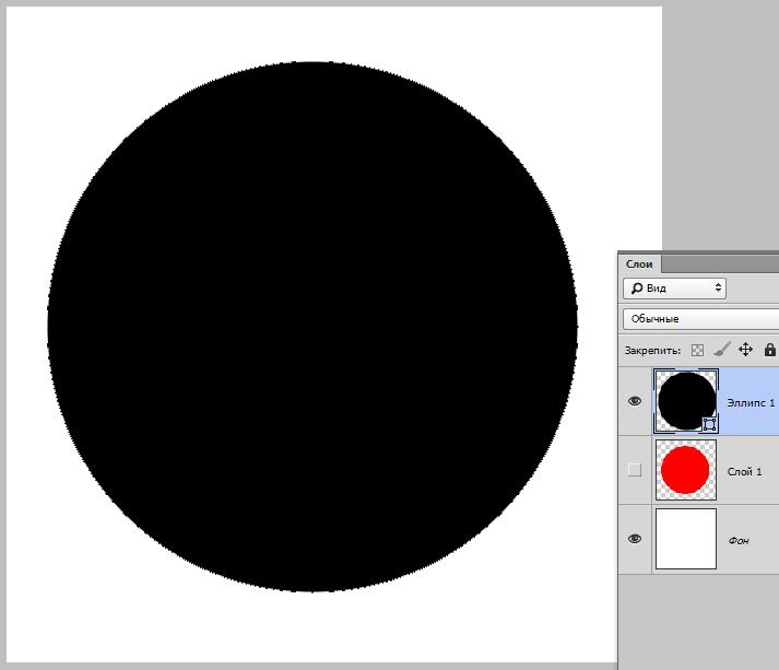 Рисуем круг в Фотошопе
