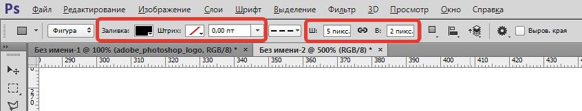 Рисуем пунктирную линию в Фотошопе