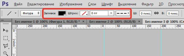 risuem-tablitsu-v-fotoshope-11