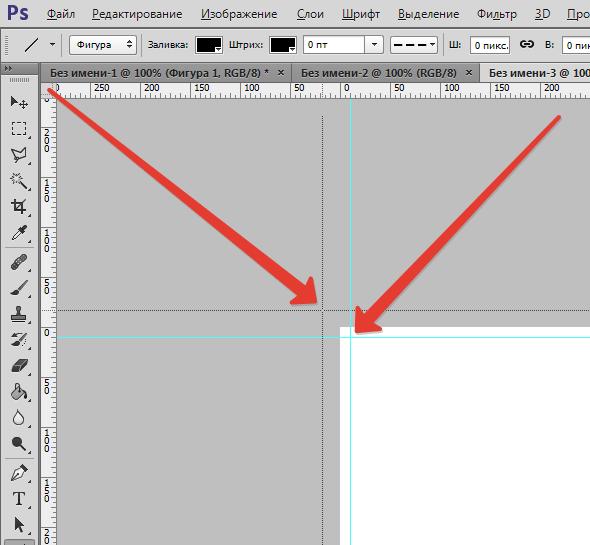risuem-tablitsu-v-fotoshope-6