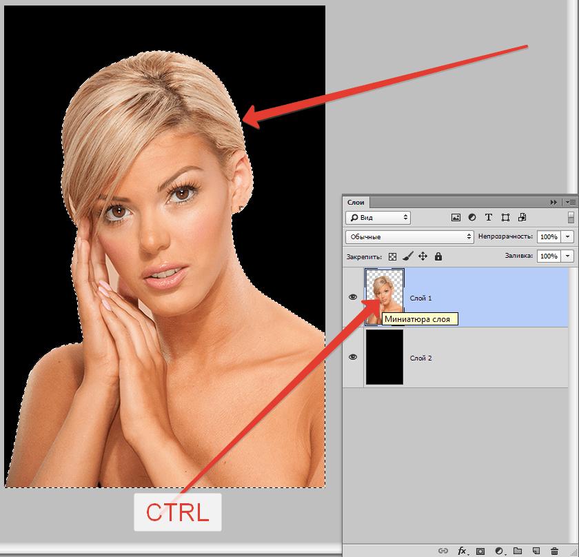 sglazhivaem-kraya-v-fotoshope-2