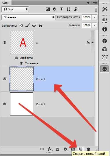 Как сделать вкладку слои в фотошопе