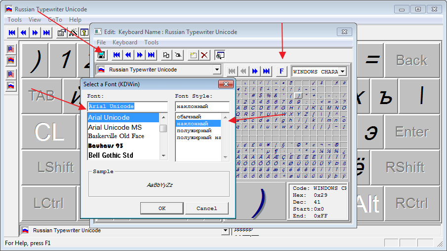 Skachat kdwin keyboard driver