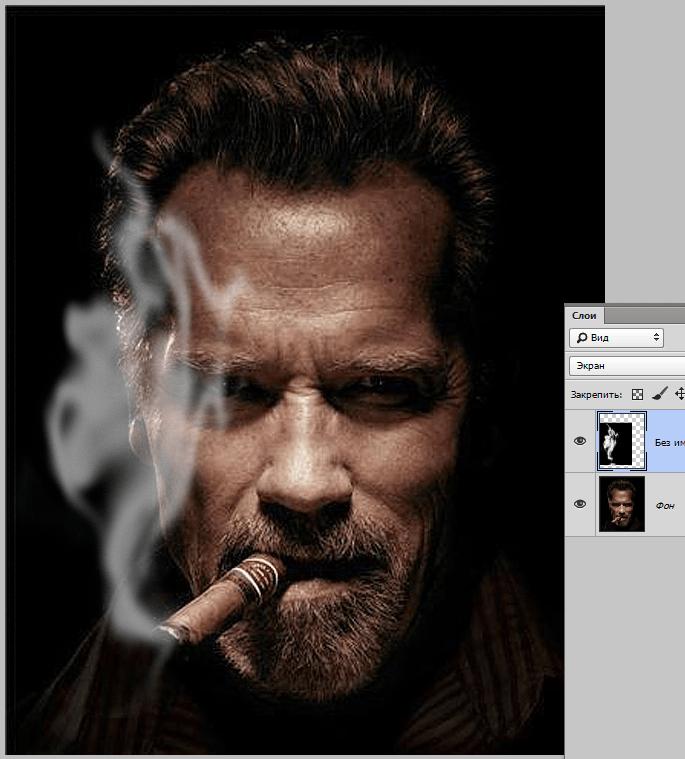 Создаем дым в Фотошопе