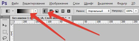 sozdaem-ten-v-fotoshope-11