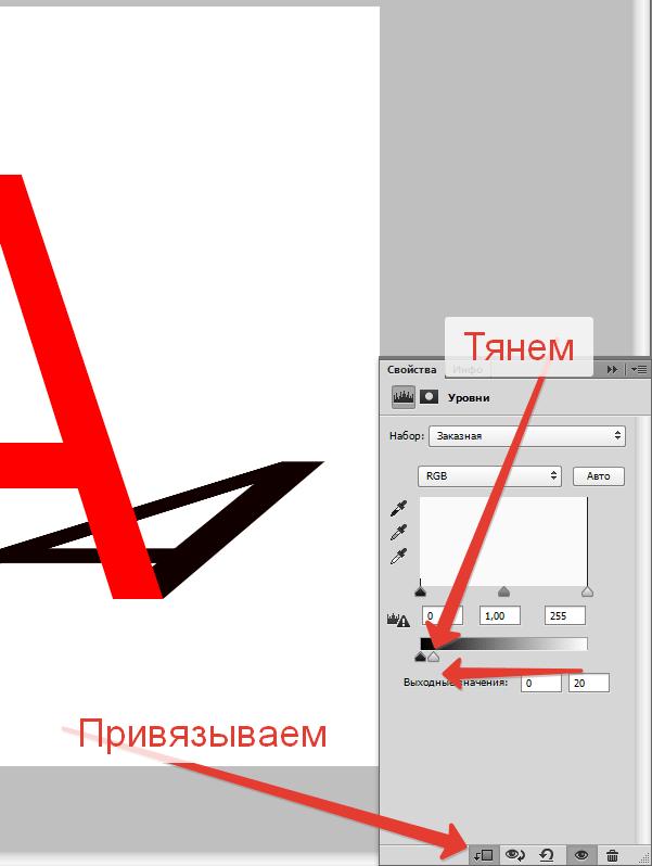 sozdaem-ten-v-fotoshope-7